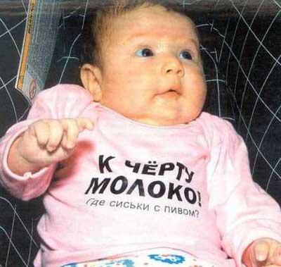 приколы с детьми фото:
